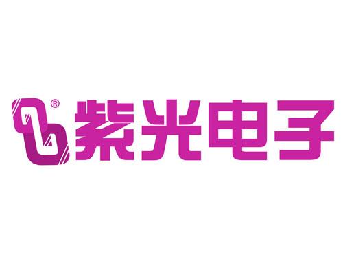 紫光电子双色图形商标授权